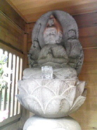 Gokinjono