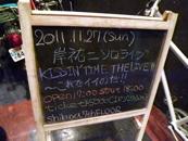 Kisshii