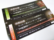 Kazu2011