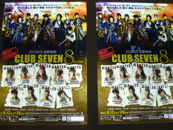 Clubseven