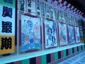 Asakusa2014
