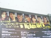 Headsup_2