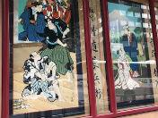 Shuzansai