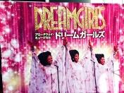 Dreamgirls_20200208011101