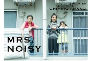 Mrsnoizy_20201212004401